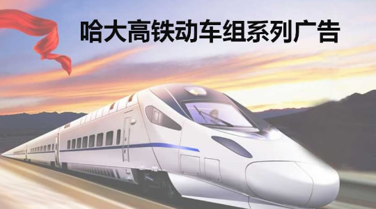 Yixing industry, for Chinese high-speed escort!